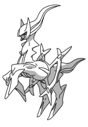 pokemon legendaire arceus