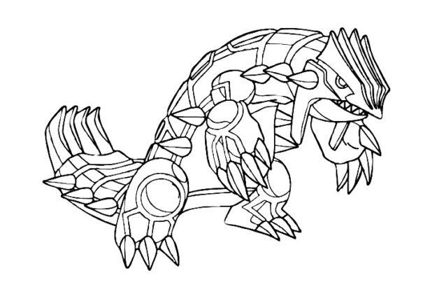 coloriage pokemon légendaire primo goudron